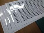 Sticker-RDS-cetakan-RONita