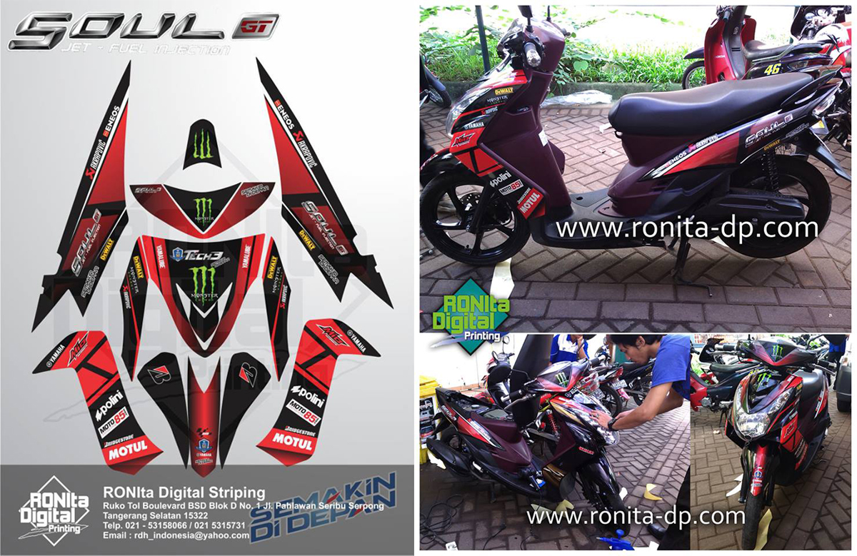 Striping motor custom digital printing vs cutting sticker striping