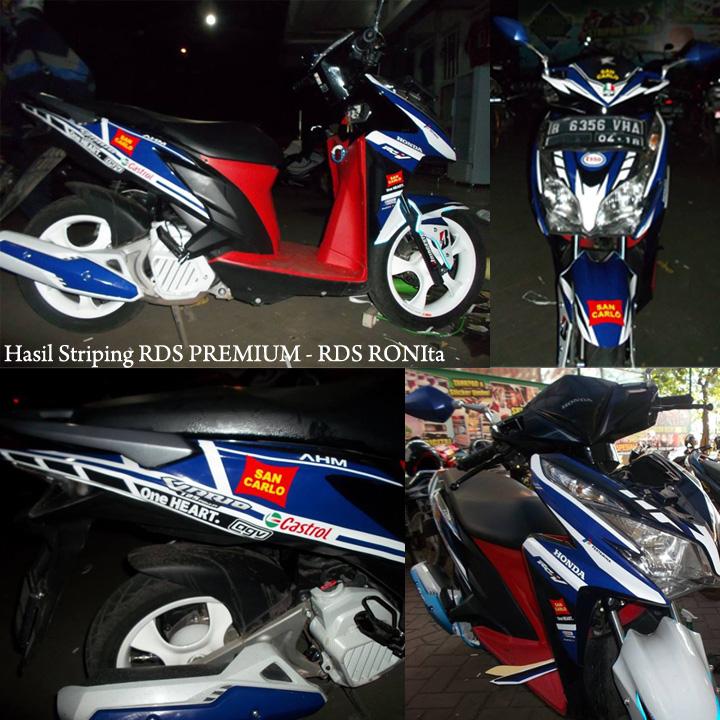 honda-RDS-premium