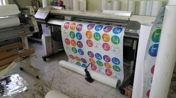 sticker vinyl meteran